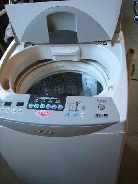 Machine à laver Bosch Joint de porte joint waa281 waa241 wae160 wae161 wae162