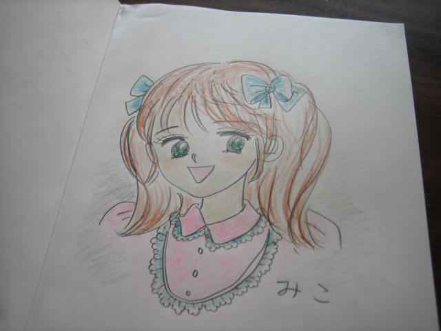 apprendre dessin japonais