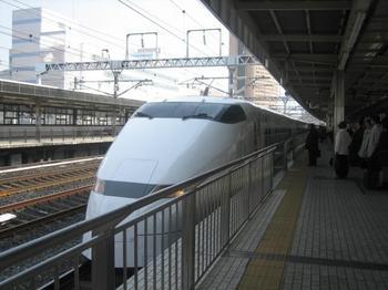 20090420-05.jpg