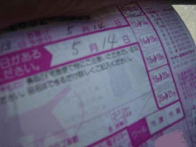 20120514-06.JPG
