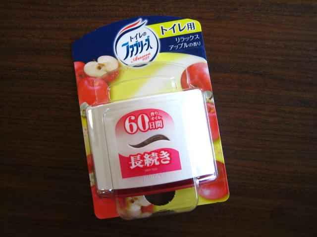 20120604-02.JPG