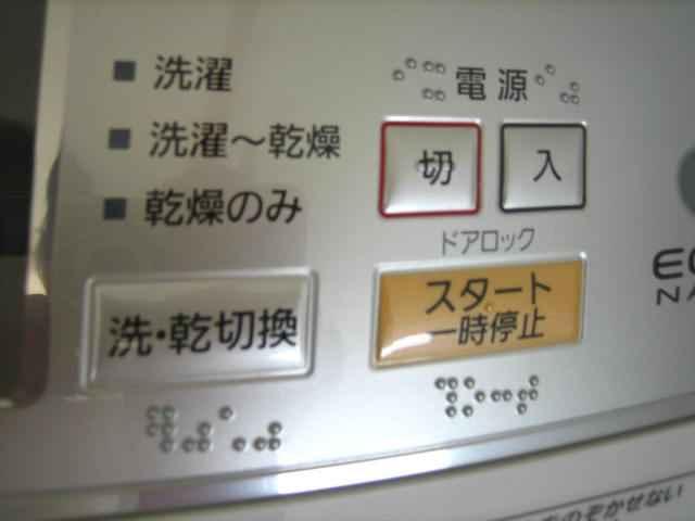 20120618-05.JPG